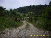 Köyüm Boztepe